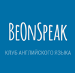 Language School Глагол BE - BeOnSpeak